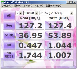 RAID1_32bit