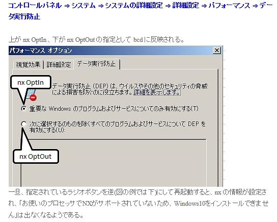 解決策NXon