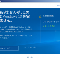 Win10Up02
