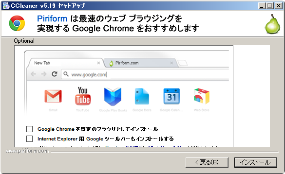 ccleaner8
