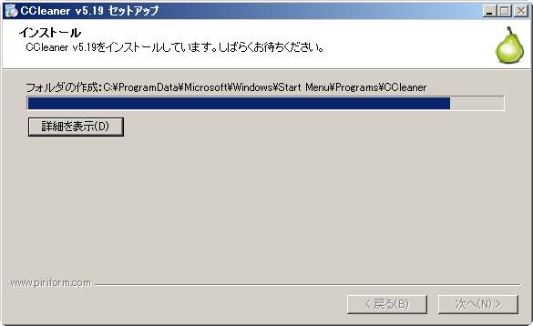 ccleaner9