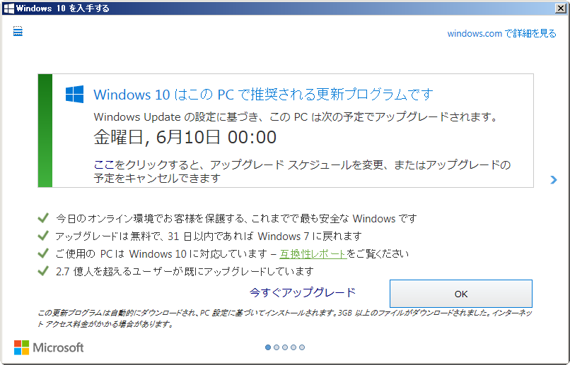 windows_10_30