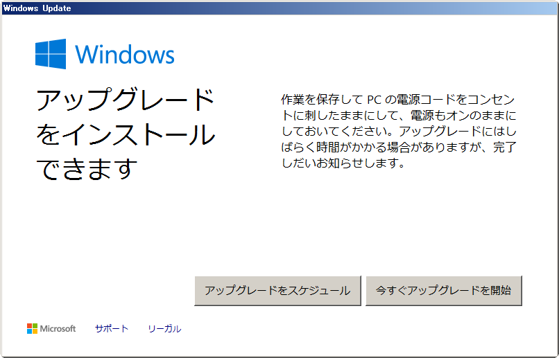 windows_10_70