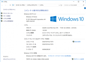 Windows10Upgrade1
