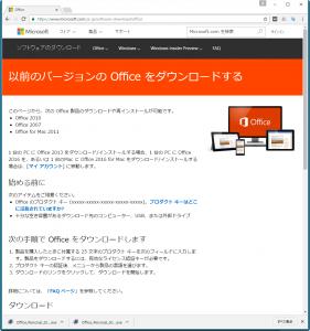 office-6